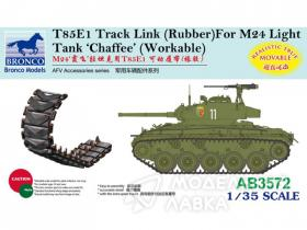 T85E1 Track Link (Rubber Type) For M24 Light Tank 'Chaffee' (Workable)