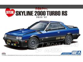 Nissan DR30 Skyline RS Aero Custom '83