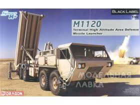 M1120 Terminal High Altitude Area Defense Missile Launcher (THAAD)