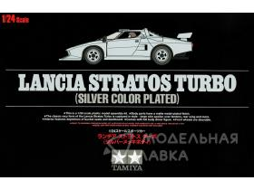 Lancia Stratos Turbo (Silver Color Plated)