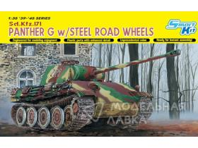 Panther G w/Steel Road Wheels