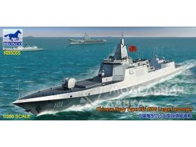 Chinese NAVY Type 055 DDG large Destroyer