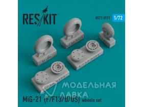 Колеса для MiG-21 (F/F13/U/US) wheels set
