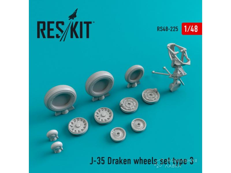 Комплект колес Saab J-35 Draken Type 3