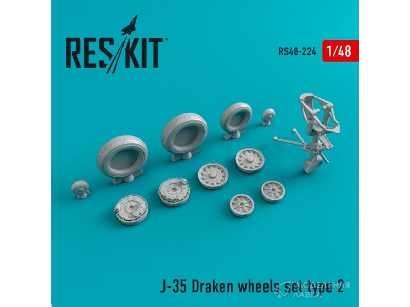 Комплект колес Saab J-35 Draken Type 2