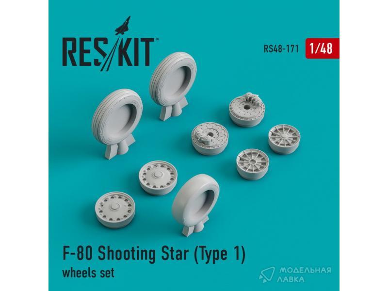 Смоляные колеса для самолета F-80 Shooting Star (Type 1)