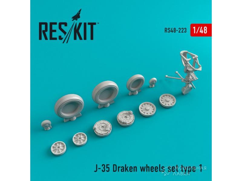 Смоляные колеса для J-35 Draken (Тип 1)