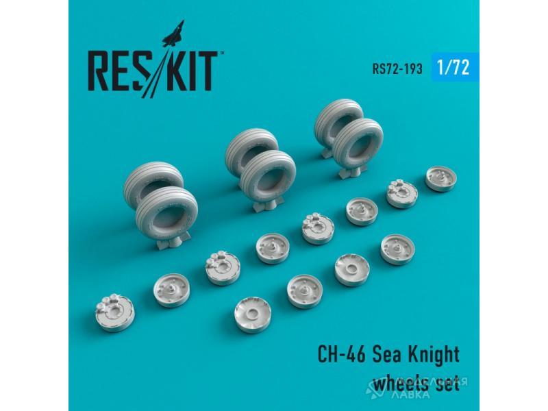 Смоляные колеса для CH-46 Sea Knight