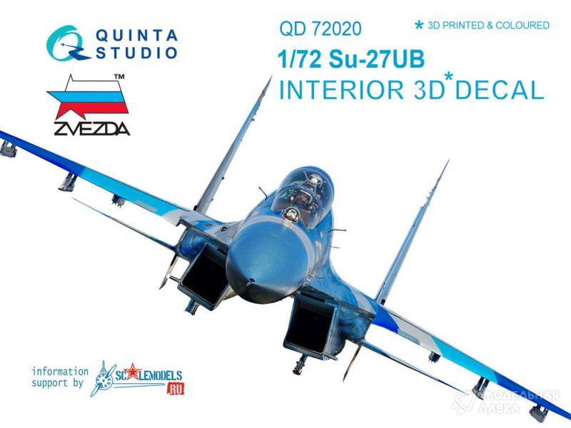 Декаль интерьера кабины Су-27УБ (для модели Звезда)